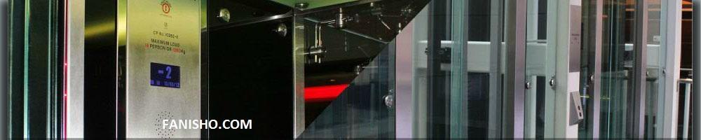 طراحی آسانسور با LIFT DESIGNER