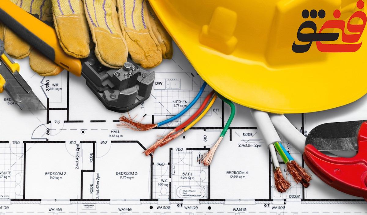 آموزش برق ساختمان,انواع جعبه تقسیم برق ساختمان,برق ساختمان,
