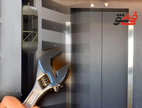 عیب یابی فنی آسانسور